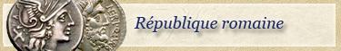 Monnaies de la république romaine